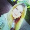 Yaryna, 18, г.Гадяч