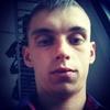 Artur, 22, Vasilkov