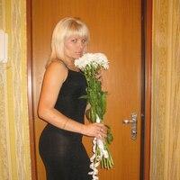 Marina, 38 лет, Стрелец, Донецк