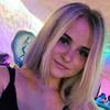 Александра, 19, Дніпро́