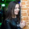 Карина, 23, г.Ровно