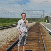 Знакомства в Горнозаводске с пользователем Ivan 31 год (Козерог)