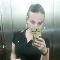 Юлия, 40 лет, Водолей, Москва