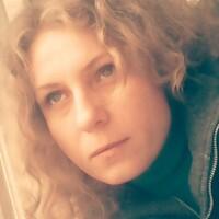 Alena, 40 лет, Скорпион, Красный Луч