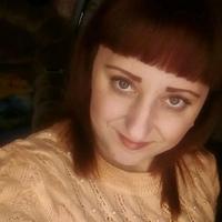 Татьяна, 36 лет, Дева, Сургут