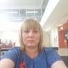 Елена, 30, г.Южно-Сахалинск