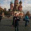 Дмитрий Тарасюк, 22, г.Королев