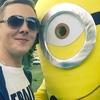 Володимир, 21, г.Луцк