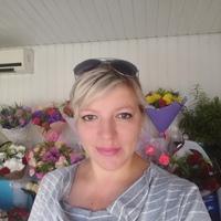 Екатерина, 38 лет, Козерог, Гомель