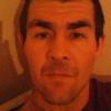Дмитрий, 40, г.Краснодар