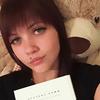 Kristina, 21, Tuapse