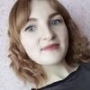 Анічка, 19, г.Чемеровцы