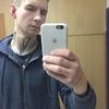 Artem, 25, г.Киев
