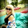 Olya, 35, Iksha