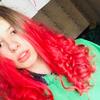 лена, 18, г.Санкт-Петербург