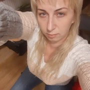 Оксана 40 Чугуев