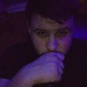 Сергей 23 года (Козерог) Черняховск