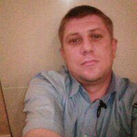 Ловер, 36 лет, Весы, Ростов-на-Дону