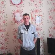 Алексей трофимов 39 Бирюсинск