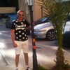 marula, 24, г.Лимассол