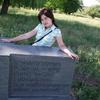 Дарья, 22, г.Краснодон