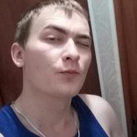 Дмитрий, 23 года, Водолей, Каменск-Уральский