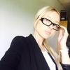 Ирина, 29, г.Воронеж