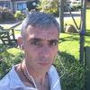 zauri, 36, г.Дублин
