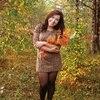 Наталья, 27, г.Луза