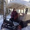 Нина, 65, г.Томск