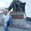 Anatoliy, 39, Kurchatov
