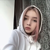 Лина, 20, г.Екатеринбург