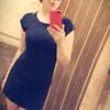 Елена, 32, г.Хуст