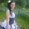 Mariya, 25, Bialynichy