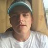 Vanya, 20, г.Херсон