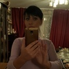 Елена, 37, г.Москва