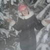 Алена, 26, г.Сысерть