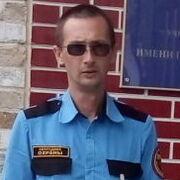 ДМИТРИЙ 44 Мичуринск