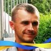 Зеновій, 40, г.Теребовля