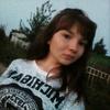 Диана, 20, г.Гаврилов Посад
