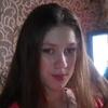 Алиса, 16, г.Нижний Новгород