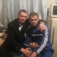 Миша, 32 года, Весы, Киров