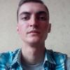 Сергей, 21, г.Выселки