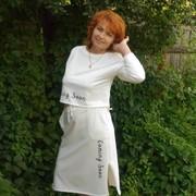 Марина 52 года (Козерог) Рязань