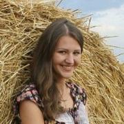 Ирина 24 года (Стрелец) Брест
