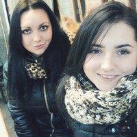 Иришка, 24 года, Стрелец, Сумы