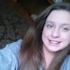 Ashley, 26, г.Манчестер