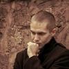 Дмитрий, 29, г.Сланцы