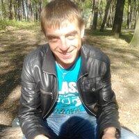 Александр, 36 лет, Дева, Антрацит