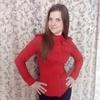 елена, 36, г.Нововоронеж